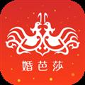 中国婚博会 V6.17.0 安卓版