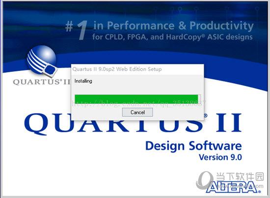 quartus ii 9.0破解版