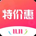 特价惠 V3.1.2 安卓版