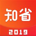 知省 V2.0.6 安卓版