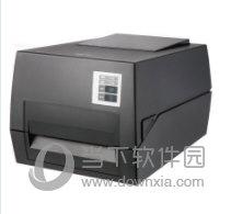 得力920T打印机驱动