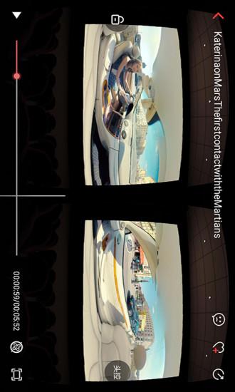 360度vr视频 V3.0.9 安卓版截图4