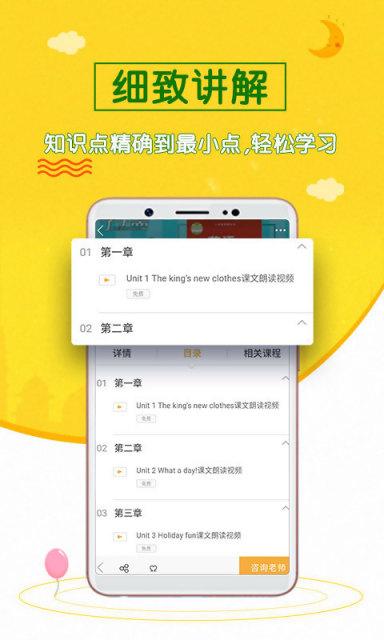 初中英语斋 V0.0.7 安卓版截图2