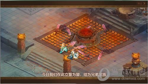 《自由幻想》手游同盟仪式界面截图