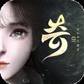 奇迹仙侠 V1.0.4.7 安卓版