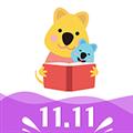 樊登小读者 V2.11 安卓版