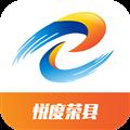 悦度荣县 V4.0.8 安卓版