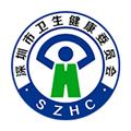 健康深圳 V2.23.0 安卓版