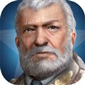 指挥官 V1.0.0 安卓版