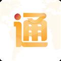 出国全程通 V2.9.0 安卓版
