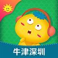 同步学深圳版 V3.14.0 安卓版