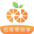 8橙云课 V1.0.1 Mac版