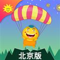同步学北京版 V3.15.1 安卓版