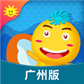 同步学广州版 V3.14.0 安卓版
