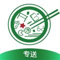 青葱食带骑手 V1.1.0 安卓版