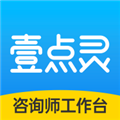 壹点灵咨询师版 V2.4.91 安卓版