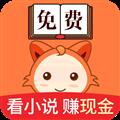 小狸免费小说 V1.9.1 安卓版