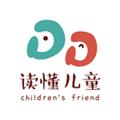 读懂儿童 V3.0.4 安卓版