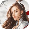 斩仙录 V4.0 安卓版