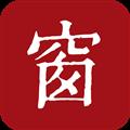 西窗烛 V4.8.1 安卓版