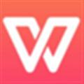 WPS2000集成办公系统 32/64位 免费完整版