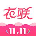 衣联网服装批发 V4.6.306 最新PC版