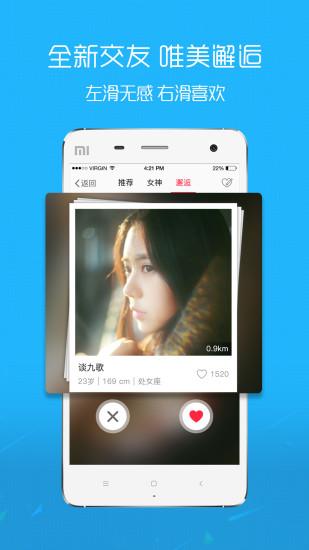 魅力庐江网手机版 V5.10 安卓版截图5