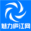 魅力庐江网手机版 V5.10 安卓版