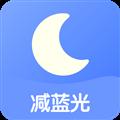 护眼夜间 V1.2.1 安卓版