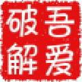局域网文件共享工具 V20191102 绿色免费版