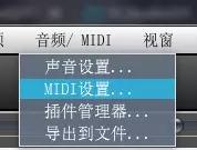 MIDI 设备