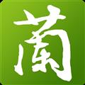 兰花交易网 V4.1.0 安卓版