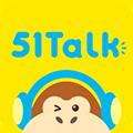 51Talk青少儿英语 V3.2.0 安卓版
