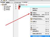 DevC++如何建立头文件 创建工程的方法