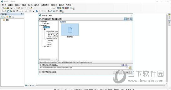 ArcGIS10.6中文版