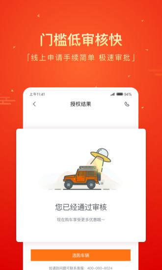 毛豆新车 V3.1.3.0 官方安卓版截图4