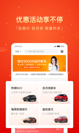 毛豆新车 V3.1.3.0 官方安卓版截图2