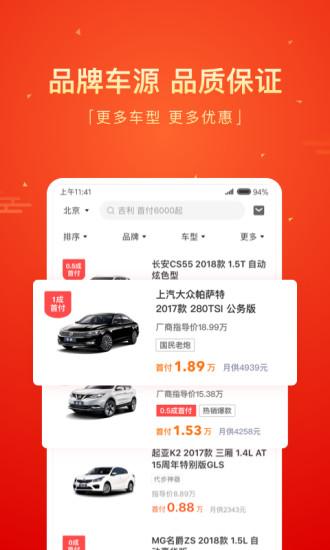 毛豆新车 V3.1.3.0 官方安卓版截图3
