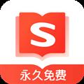 搜狗免费小说 V1.4.10 安卓版