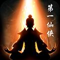 剑羽飞仙BT版 V1.0.0 苹果版