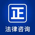 律师堂法律咨询 V1.4.4 安卓版