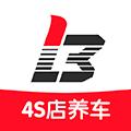 乐车邦 V5.5.0 安卓版
