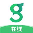 高思在线 V1.3.6 安卓版
