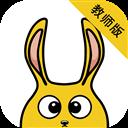 兔盯园丁 V1.0.7 安卓版