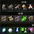 魔兽世界怀旧服背包整合插件 V1.0 免费版