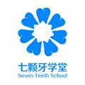 七颗牙学堂 V2.1.5 安卓版