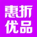 惠折优品 V3.1.9 安卓版