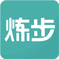 炼步APP|炼步 V1.1.30 安卓版 下载