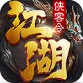 江湖侠客令BT版 V1.0.0 安卓版