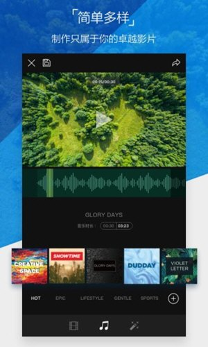 DJI GO 4 V4.3.25 安卓版截图2